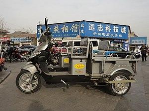Electric rickshaw - Qufu - Gogobike - P1060306