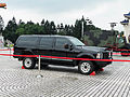 ROCMP Ford Excursion limited Armored Car Display at CKS Memorial Hall Square 20140607a.jpg
