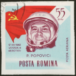 ROM 1964 MiNr2253 pm B002a.png