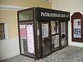 Rachmaninoff hall.JPG