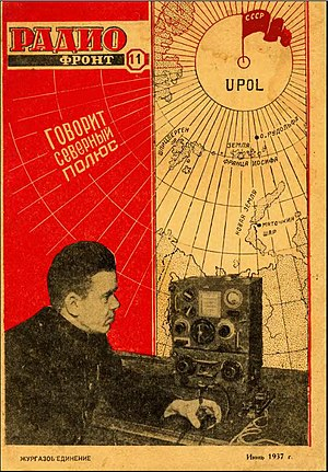 Ernst Krenkel - E. Krenkel as Polar radio operator on the cover of Radiofront magazine. 1937