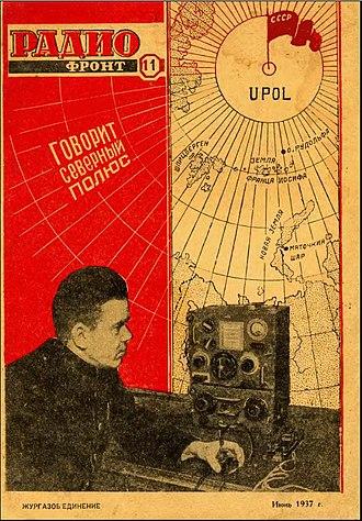 Ernst Krenkel - E. Krenkel as Polar radio operator on the cover of Radiofront magazine. 1937