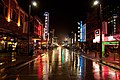 Rainy Tuesday - Vancouver 2010.jpg