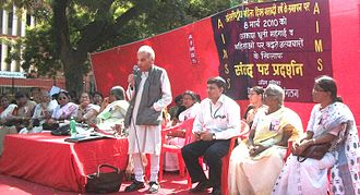 Rajinder Sachar - Justice (Rtd) Rajinder Sachar addressing the Parliament March organised by AIMSS on the International Women's Day, 2010