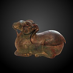 Ram-shaped lamp-EO 1582