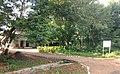 Range Forest Office, Ballarshah.jpg