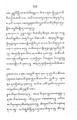 Rangsang Tuban kaca105.png