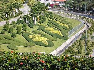 Royal Flora Ratchaphruek - Image: Ratchaphruek