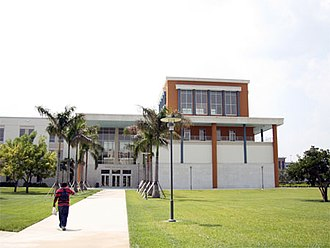 Florida International University College of Law - Rafael Diaz-Balart Hall, home of the FIU College of Law