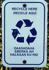 Recycle in Somali - Latin alphabet