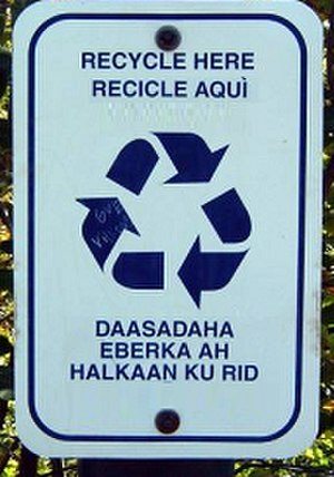 Somali alphabets - Recycling sign in Minneapolis which includes instructions written with the Somali Latin alphabet.