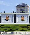 Retratos Pyongyang.jpg