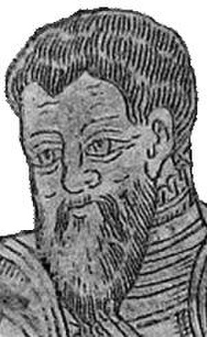 Richard Fortescue - Richard Fortescue (d. 1570), detail from monumental brass, Filleigh Church