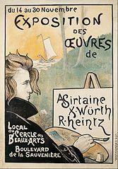 Exposition des œuvres d'A. Sirtaine, X. Würth, R. Heintz