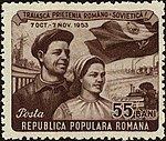 Romanian-Soviet Friendship 1953 agricultural-worker-flags.jpg
