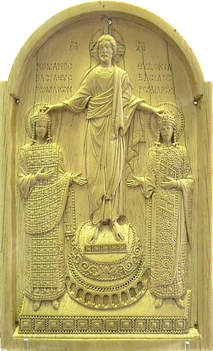"Eudokia Makrembolitissa - Carved ivory plaque known as the ""Romanos Ivory"" which some scholars think may be Eudokia and Romanos IV being crowned by Christ. There are two inscriptions in Greek language written on the ivory plaque: ""Romanos, Emperor of the Romans"" and ""Eudokia, Empress of the Romans"""