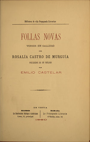 Follas novas - Title page of Follas Novas (1880)