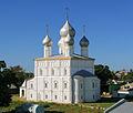 Rostov SpasoPesotskyMon S83.jpg