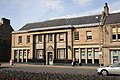 Royal Bank of Scotland building - geograph.org.uk - 781179.jpg