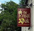 Royal Oak Inn Sign, 2009 - geograph.org.uk - 1371964.jpg