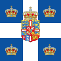 Royal Standard of the Kingdom of Greece (1936-1967).svg