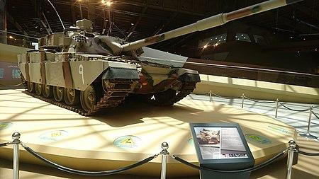 Royal Tank Museum 60.jpg