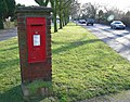 Rugby Road in Burbage, Leicestershire - geograph.org.uk - 660577.jpg
