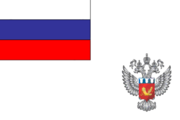 Russia, Flag of Federal agency on state reserves, 2006.png