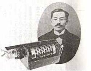 Ryōichi Yazu - Ryōichi Yazu and his Patent Yazu Arithmometer.