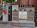SCU Cultural Trail of Jingxi Road stele 20180519.jpg