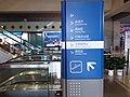 SZ 深圳 Shenzhen 福田 Futian 深圳會展中心 SZCEC Convention & Exhibition Center July 2019 SSG 79.jpg