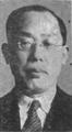 Saburo Yamagata.png
