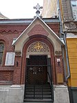 Sacred Heart Church. Mária Street's entry. - Budapest District VIII.JPG