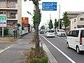 Saitama-kendo 115 Higashiosawa.jpg