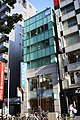 Sakae Megane Building (Wako Optical Headquarter) 20150502.jpg