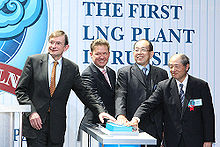 Sakhalin-II LNG production plant opening.jpg