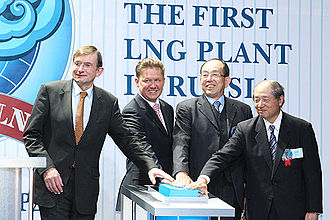 Gazprom - The ceremony marking the opening of a LNG production plant built as part of the Sakhalin-II project.
