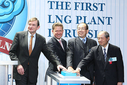 At the ceremony marking the opening of a liquefied natural gas production plant built as part of the Sakhalin-2 project Sakhalin-II LNG production plant opening.jpg