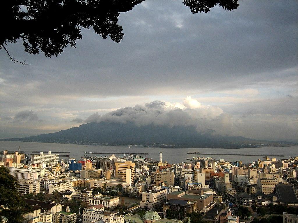 Sakurajima from kagoshima