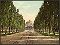 Salt Palace, Salt Lake City-LCCN2008678291.jpg