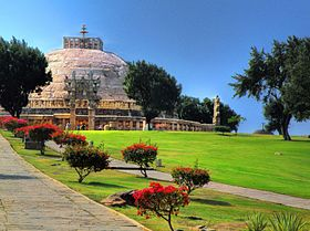 Sanchi Stupa distant view.jpg