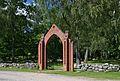 Sangaste surnuaia piirdemüüri väravaehitis.jpg