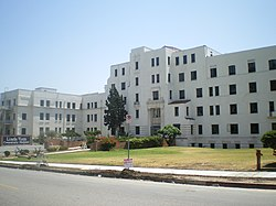 Santa Fe Coast Lines Hospital, Los Angeles.JPG