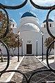 Santorin (GR), Perissa, Kirche -Timios Stavros- -- 2017 -- 2511.jpg