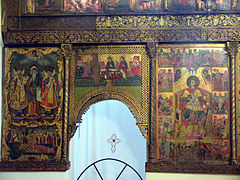 Sarajevo old orthodox church 05.jpg