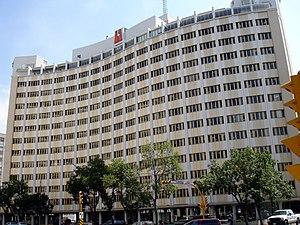 SaskPower - SaskPower head office in Regina
