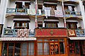 Scene in Shigatse, Tibet (5).jpg