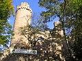 Schloss Auerbach.jpg