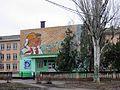 School No. 25 (Melitopol, Zaporizhia Oblast, Ukraine).JPG