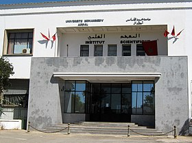 Scientifique Institut - Mohammed V University Agdal.jpg